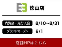 tokuyama1907-2