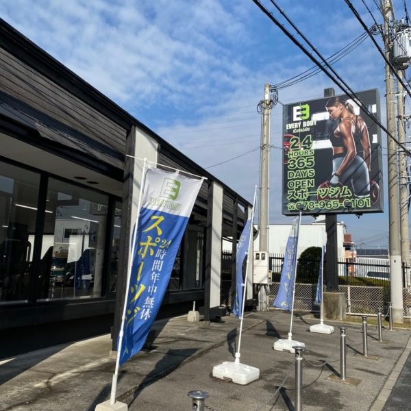 伊川谷店店舗写真_200108_0014