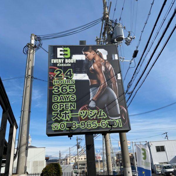 伊川谷店店舗写真_200108_0024